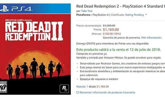 Via http://media.comicbook.com/2018/01/red-dead-redemption-1076360.jpeg