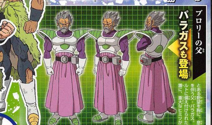 Via https://www.eventhubs.com/imagegallery/2018/jul/18/new-broly-and-paragus-scan/3/