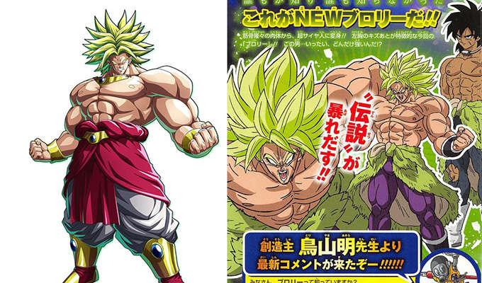 Via https://www.eventhubs.com/imagegallery/2018/jul/18/new-broly-and-paragus-scan/1/