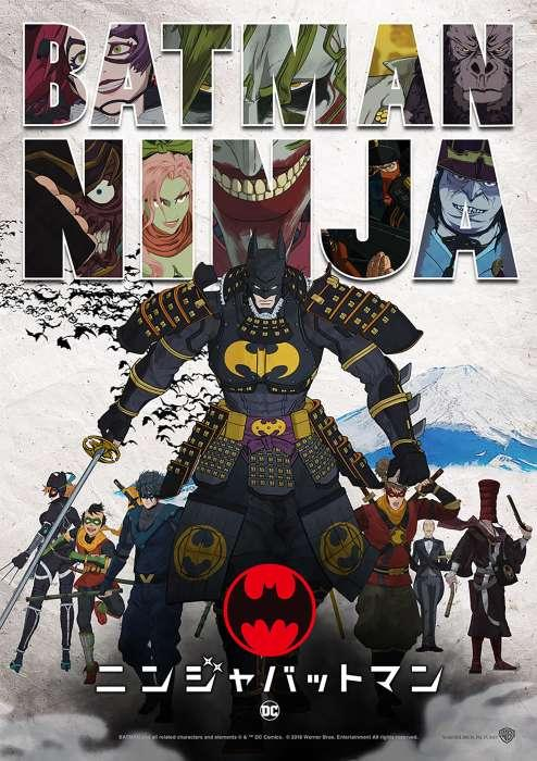 Via http://s8.picofile.com/file/8316601250/batman_ninja_poster.jpg