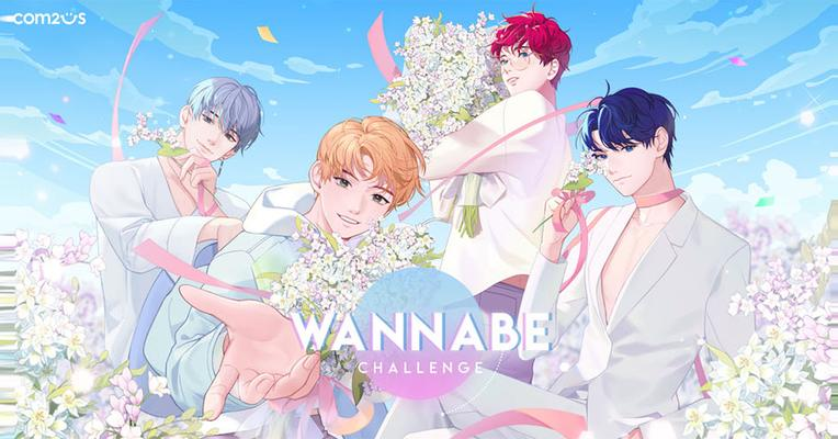 Wannabe Challenge, Game Dating Simulation Terbaru dari Com2us