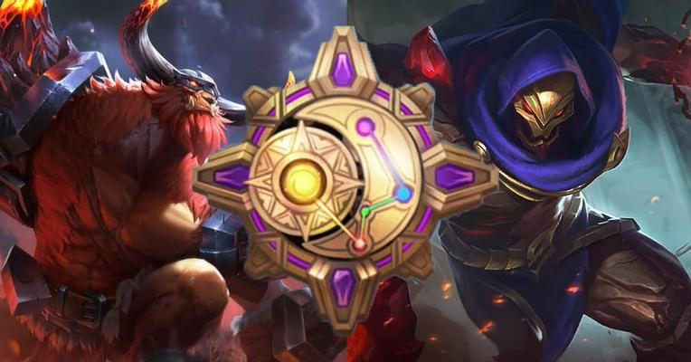 (Mobile Legends) Cerita Minotaur, Aldous, dan Twilight Orb