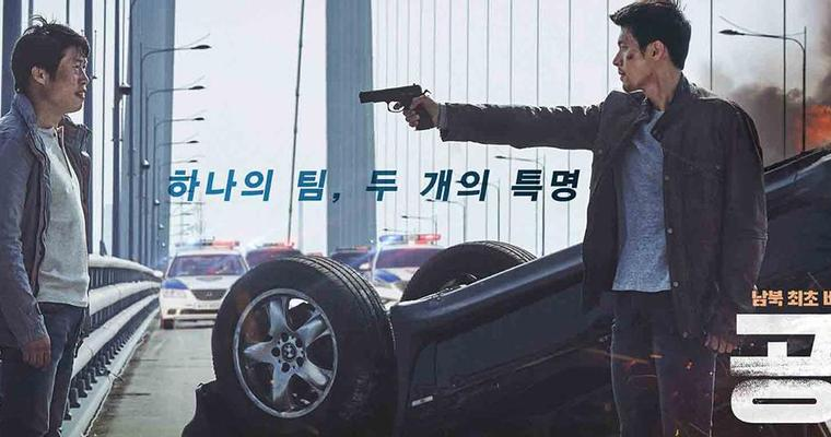 Confidential Assignment,