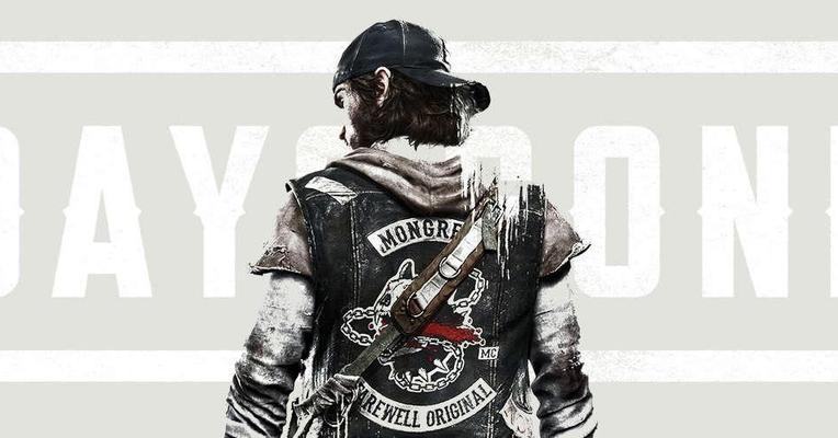 (REVIEW) Days Gone