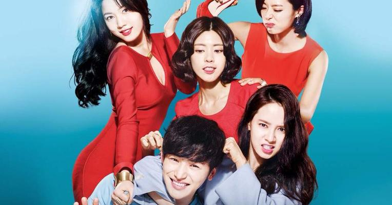 Drama Korea Rating Jelek