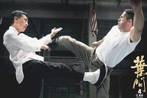 (REVIEW) Ip Man 4: The Finale (2019)