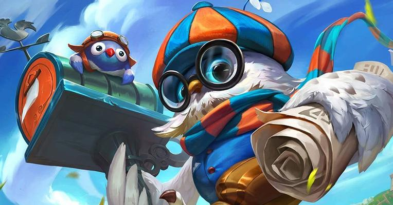 (Mobile Legends) Rekomendasi Build Item Diggie