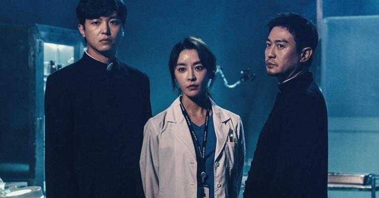 Drama Korea Tema Pemburu Roh selain The Uncanny Counter.