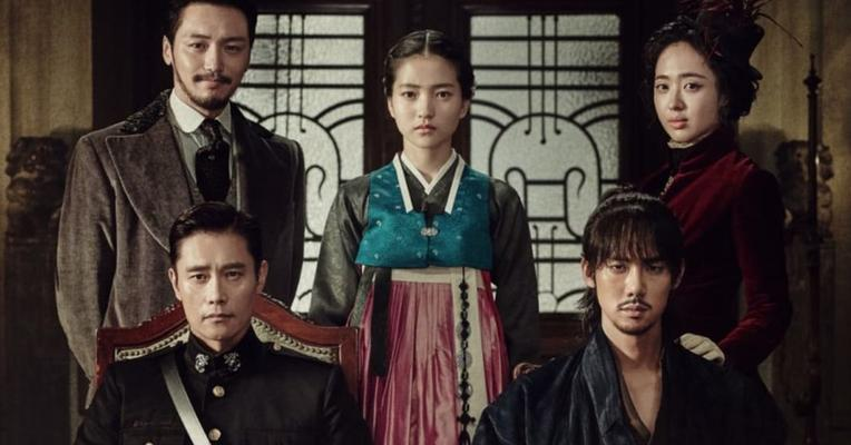 Drama Korea Rating Tinggi Kontroversial