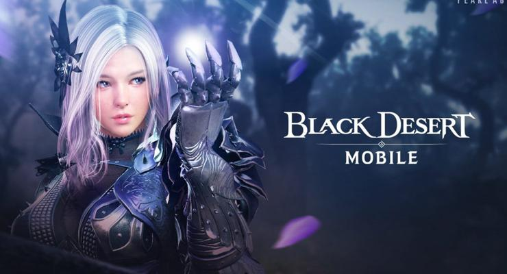 MMORPG Android.