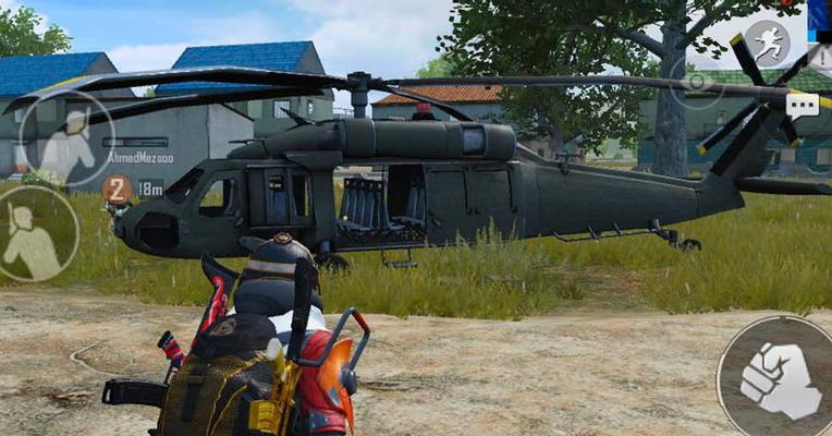 (PUBG Mobile) 5 Lokasi Helikopter di Map