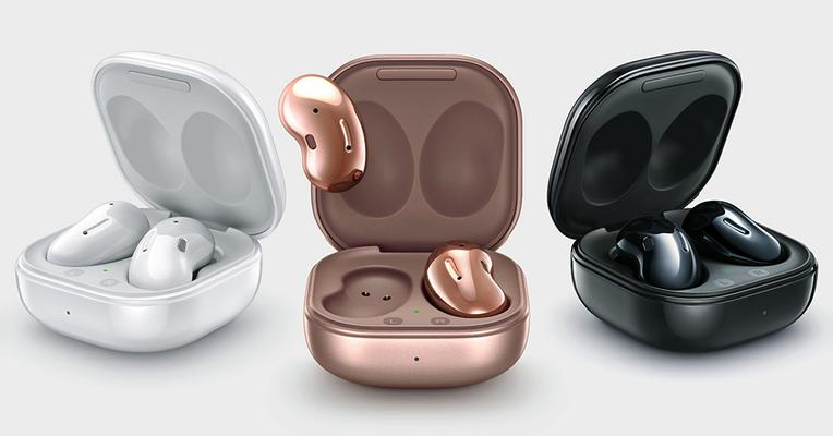 (REVIEW) Samsung Galaxy Buds Live