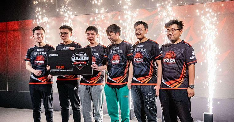 (CS:GO) TyLoo Pulang Lebih Awal di StarLadder Berlin Major