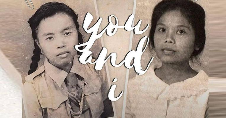 (REVIEW) You and I (2020)