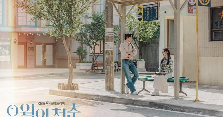 Sinopsis dan Fakta Drama Korea Youth of May, buat yang Rindu Suasana Reply 1988