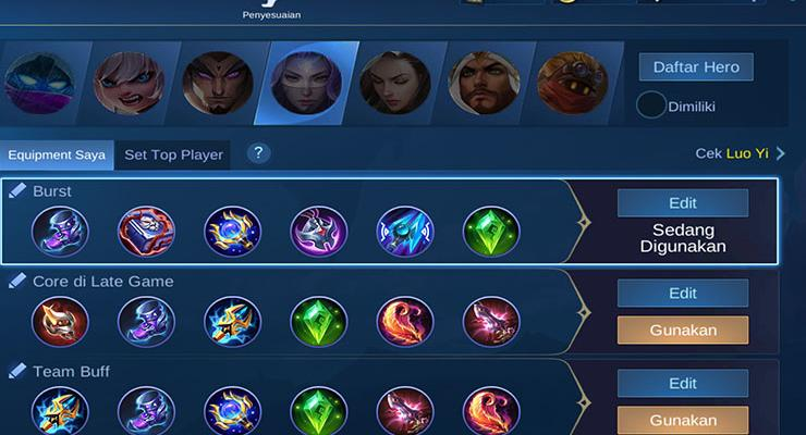 Item build Luo Yi Mobile Legends.