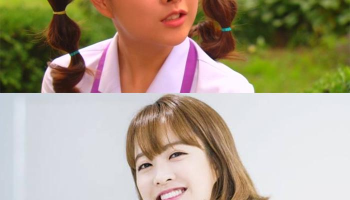 Park Bo-young.